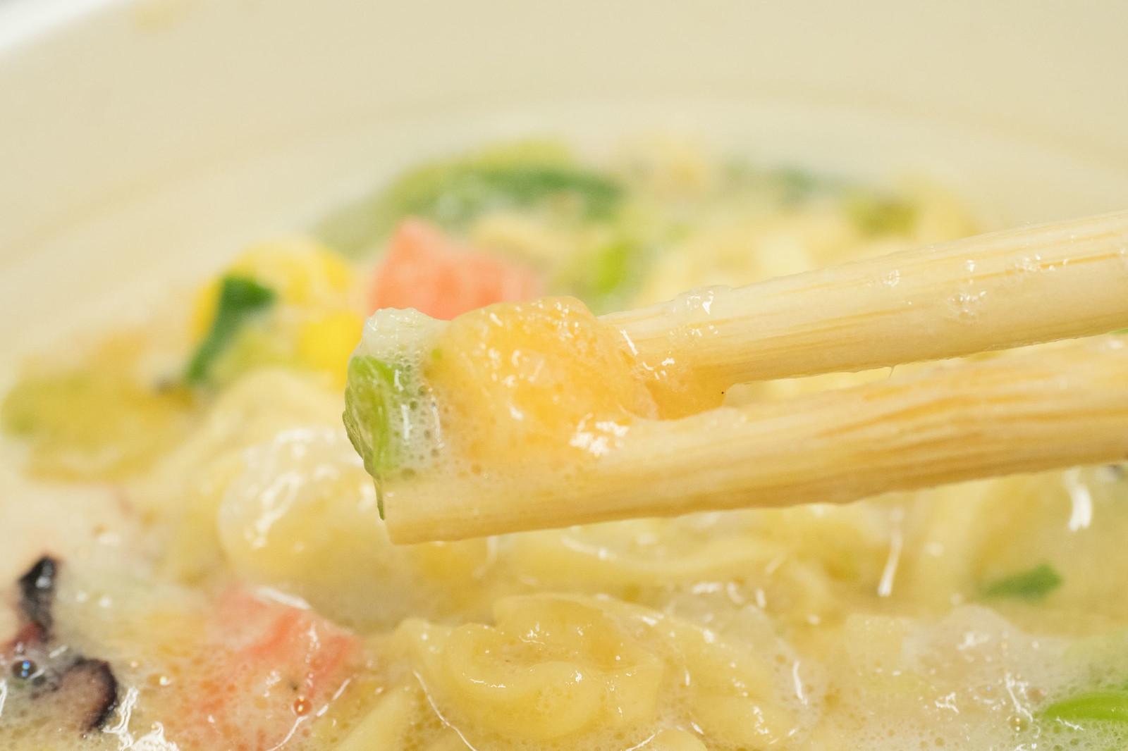 Cupnoodle_Seafood-8