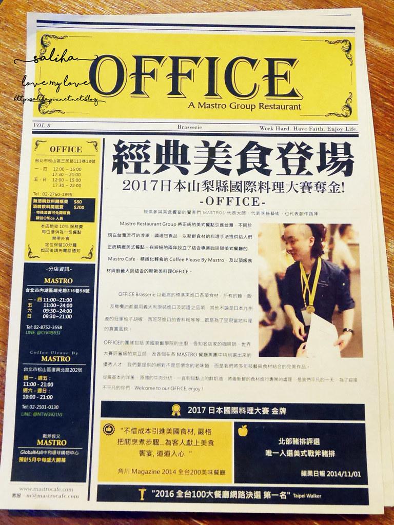 台北南京三民站小酒館餐廳推薦OFFICE by mastro沙拉輕食 (27)