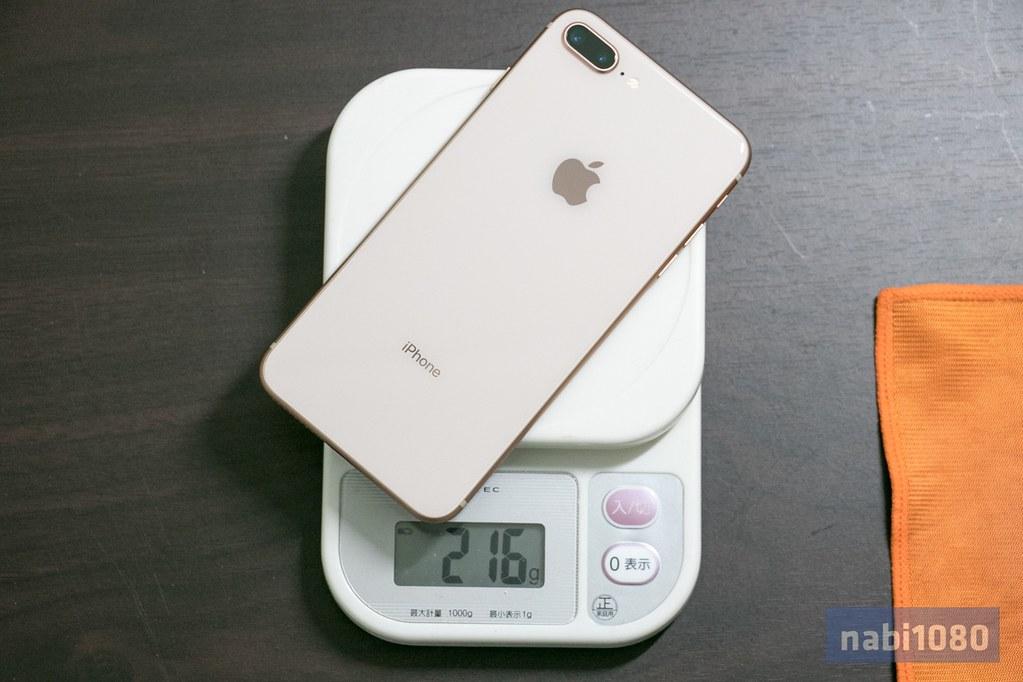 iPhone 8と8 Plus比較 片手使用01