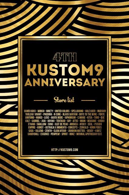 Kustom9 4th anniversary