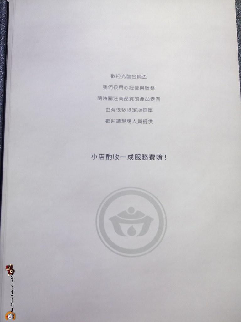 P1310385