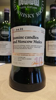 SMWS 64.95 - Jasmine candles and Moscow Mules