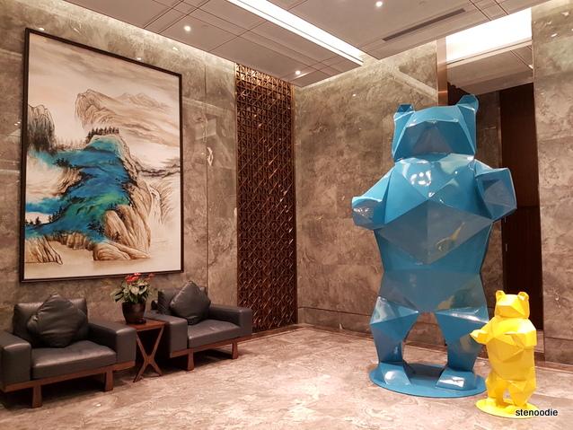 Yuantong Hotel lobby