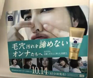 4  2017_1018A02_JR電車スライド_a   YouTube