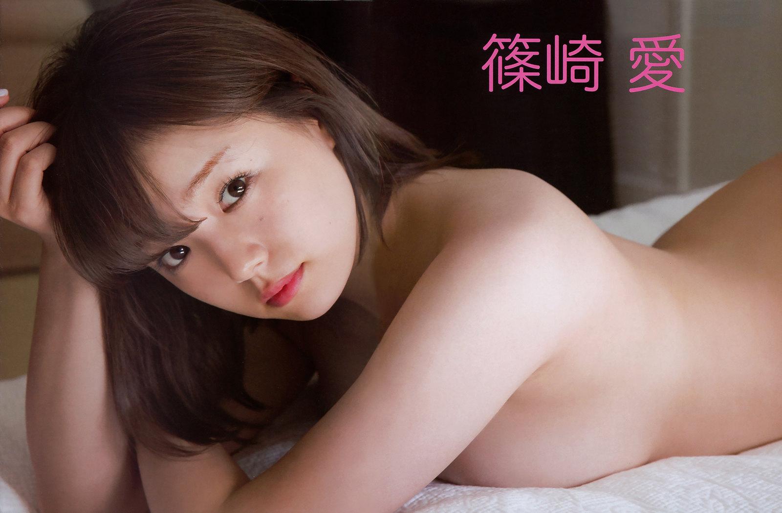 篠崎愛09