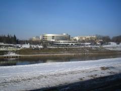 Vilniaus Forum Sports Club