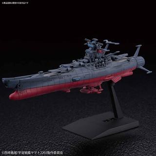 MECHA COLLECTION 《宇宙戰艦大和號 2202 愛的戰士們》宇宙戰艦大和號 2202!メカコレクション 宇宙戦艦ヤマト 2202