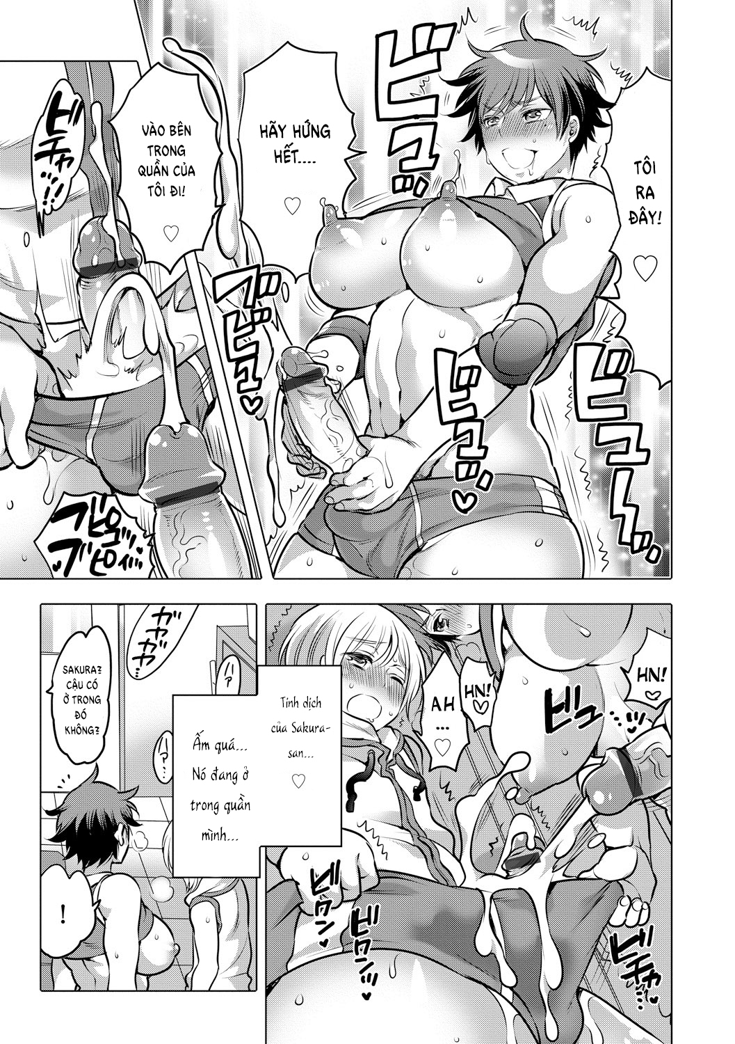 HentaiVN.net - Ảnh 10 - Futanari Volley - Oneshot