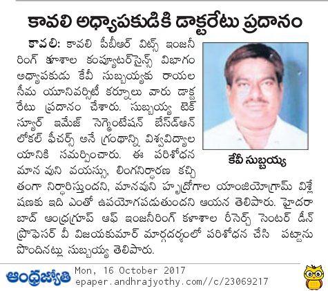 2017-10-16_Andhra Jyothi