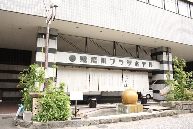 20111030_日光白根山_0112