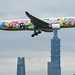 EVA AIR | Sanrio Characters Livery JOYFUL DREAM 夢想機 | Airbus A330-302 | B-16332