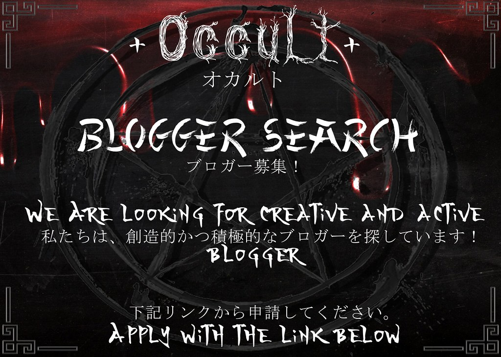 + Occult + Blogger Search Oct-2017 - TeleportHub.com Live!