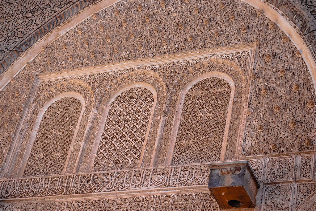 Медресе Бу-Инания Марокко. Фес. старые мастерам
