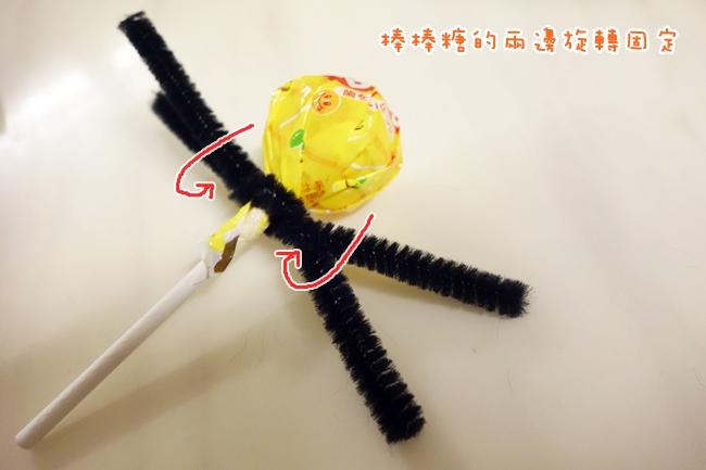 晨光時間 萬聖節DIY 南瓜蜘蛛(32).JPG