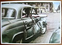 Dauphine Postcard