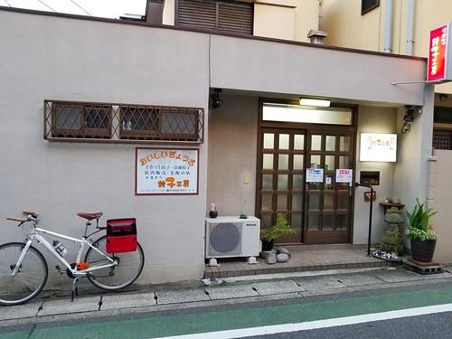 20171007_170626-01