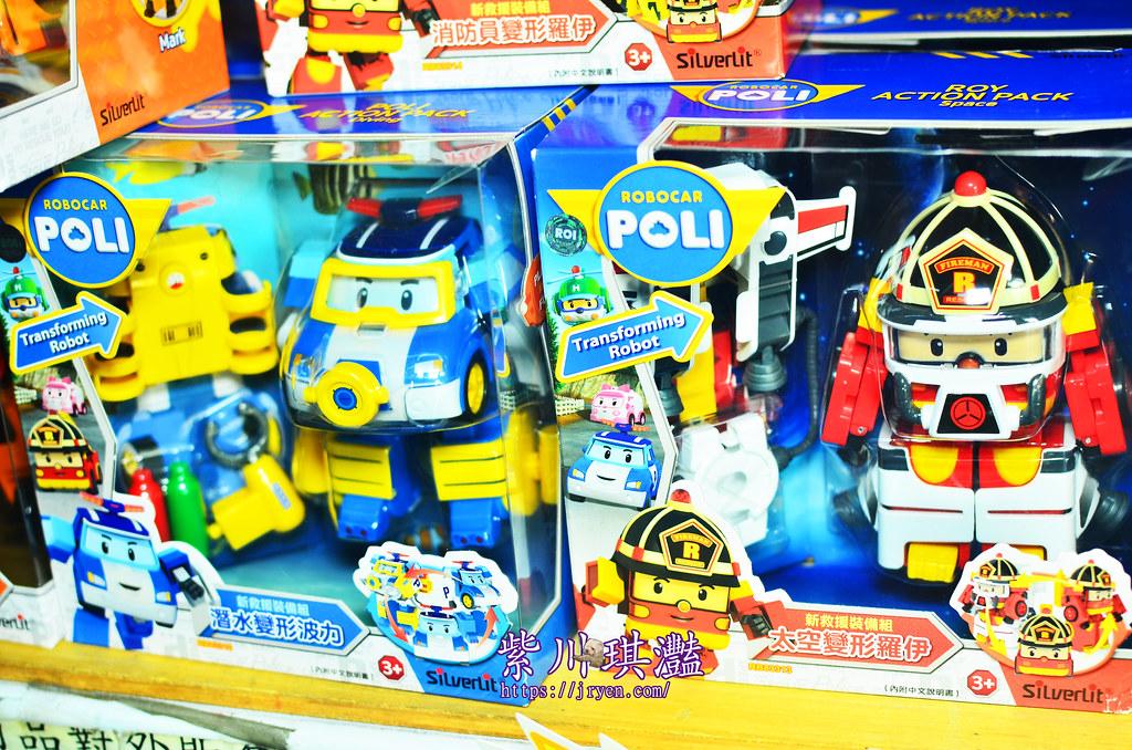 彰化易購玩具批發-波力