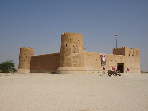 Zubarah fort and archeological site