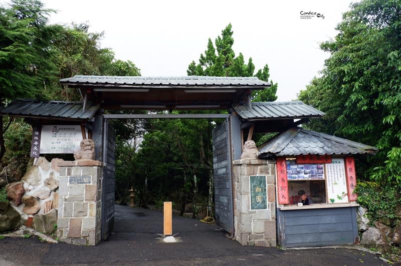 陽明山松園禪林-原心 (1).JPG