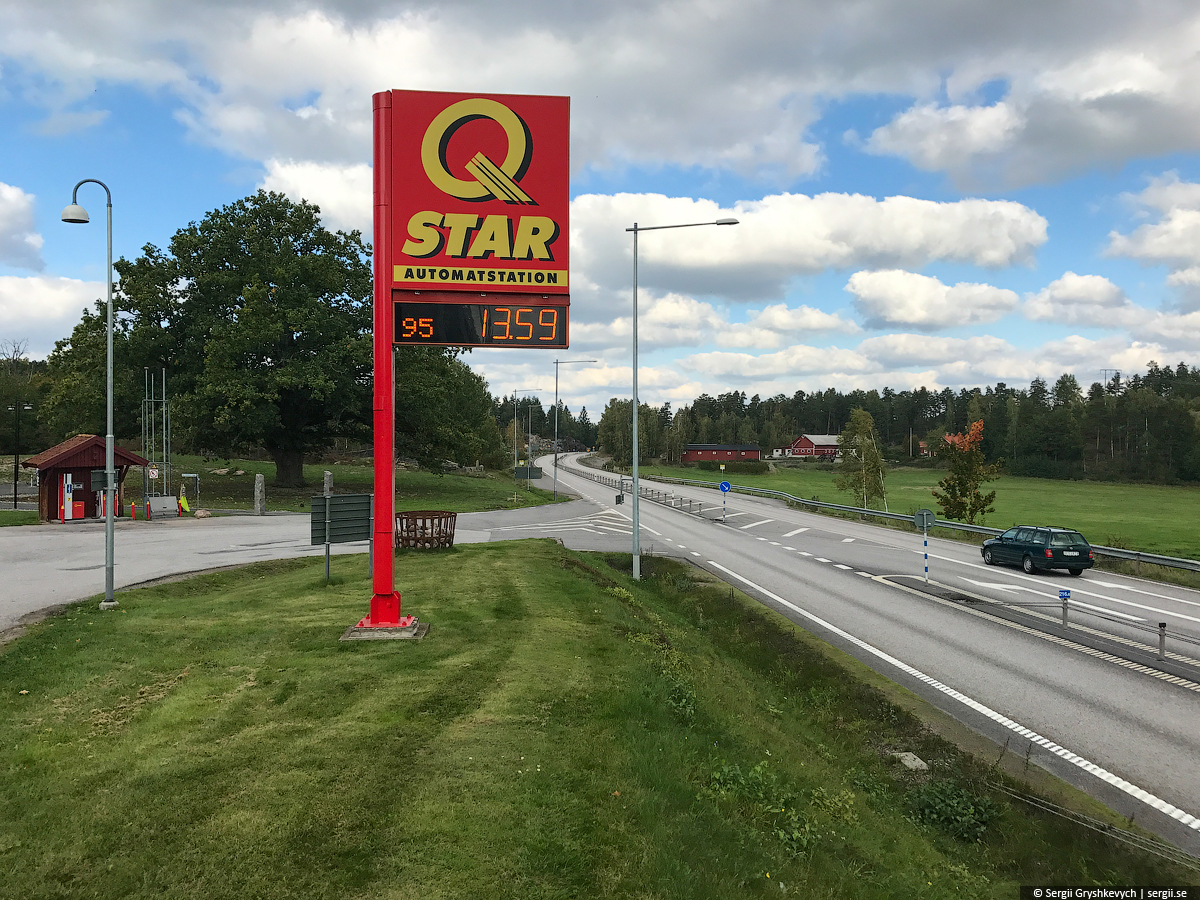 sweden_road_trip-1