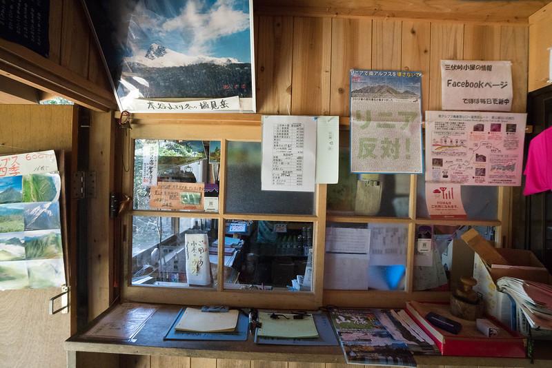 20170925-塩見岳_0671.jpg