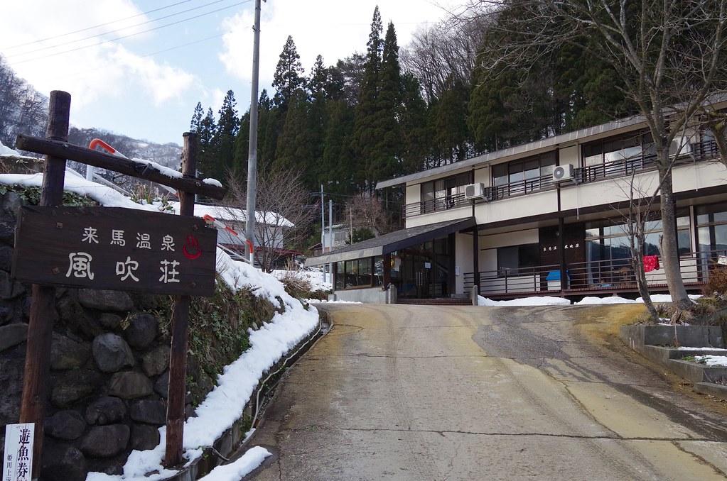 20161231-0102_Hakuba 022