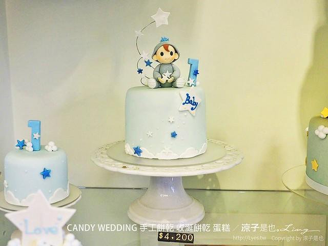 CANDY WEDDING 手工餅乾 收涎餅乾 蛋糕 11