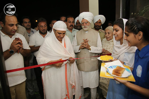 Inauguration of Newly constructed Zonal Office
