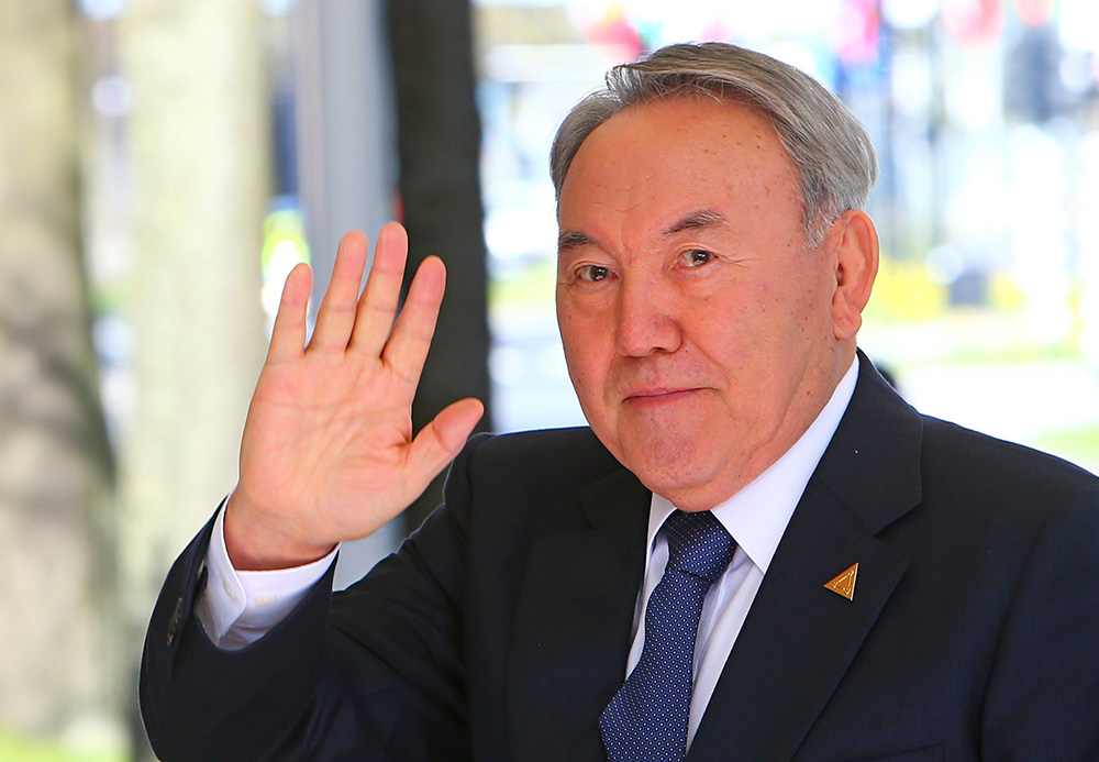 назарбаев йоу
