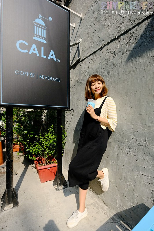 calacafe,IG打卡點,台中 販賣機咖啡,台中IG打卡點,台中下午茶,台中咖啡,台中美食,台中飲料,嘎啦咖啡,網美,網美集散地,販賣機咖啡 @強生與小吠的Hyper人蔘~