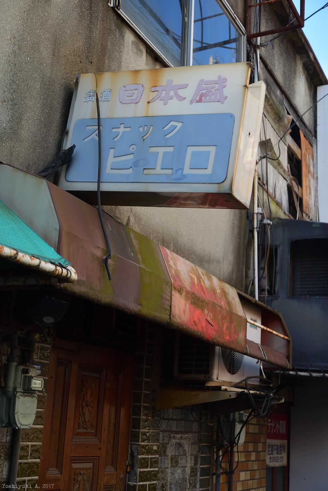 杭瀬(尼崎市)_DS7_0281_nxd