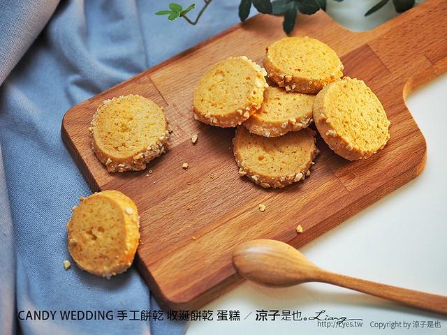 CANDY WEDDING 手工餅乾 收涎餅乾 蛋糕 29