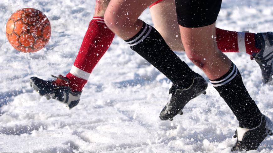 Кубок открытия зимнего первенства по мини-футболу