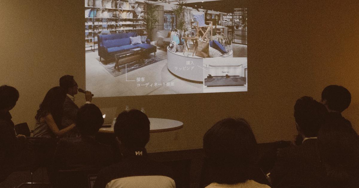 第10回デザインマーケティングカフェ 『テクノロジーと感性が融合する-デザイン経営とデザインの未来-』に参加してきました。
