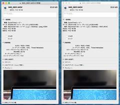 iPhoneで撮影したデータ容量が半分以下になる新フォーマットHEIF/HEVCがスゴイ!