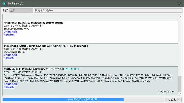 ESP8266_240rc2_09