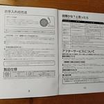 dretec 電気ケトル レビュー (12)