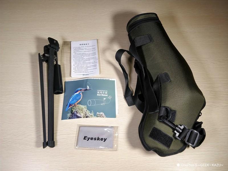 Eyeskey EK8345 望遠鏡 開封レビュー (4)