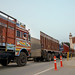 46274-001: Facilitating Cross-Border Transport in the Central Asia Regional Economic Cooperation Region (Phase 1) in Pakistan