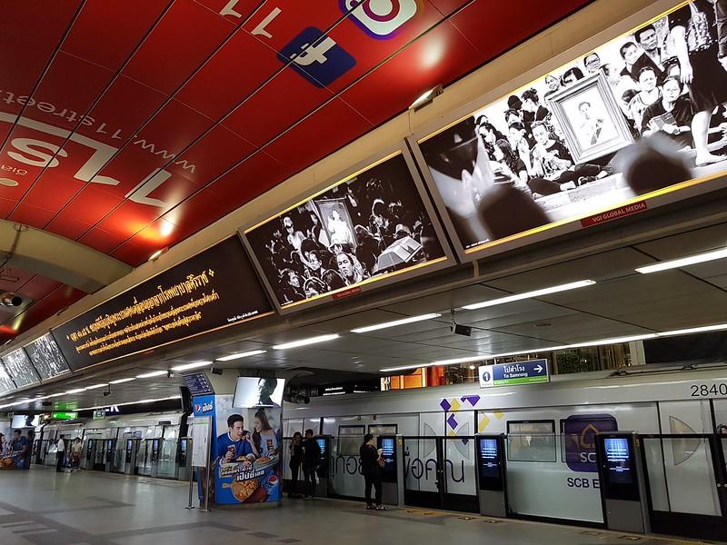 King Rama IX - ในหลวงของเรา - สถานีสยาม4
