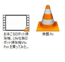 YouTube ダウンロード方法31