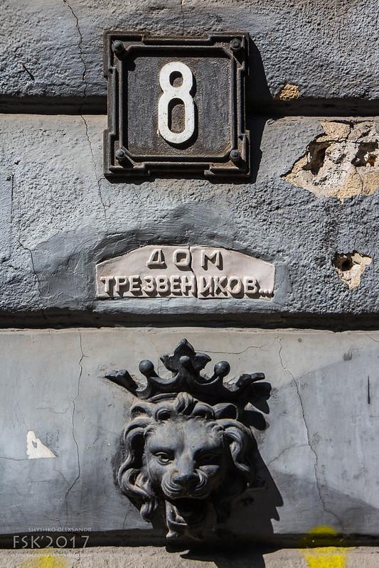 Odesa_lito_17-173
