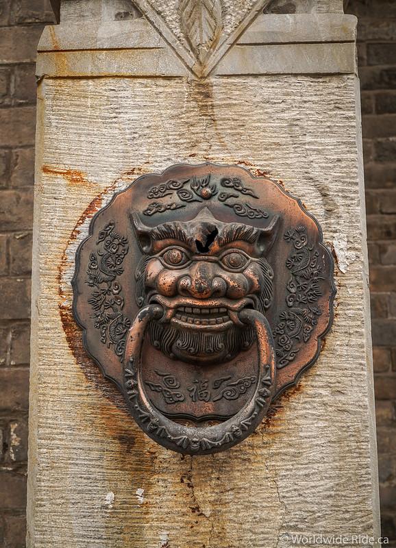China Pingyau Acient City-13