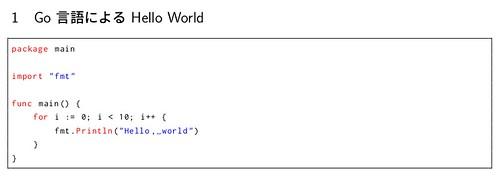 code with LuaLaTeX (4)