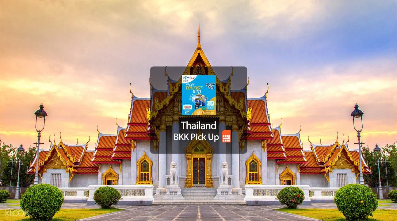 3G4GSIMCard(BKKAirportPickUp)forThailandfromDTAC