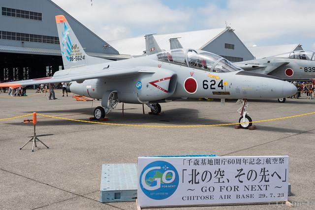 JASDF Chitose AB Airshow 2017 (89) 203SQ T-4 #624