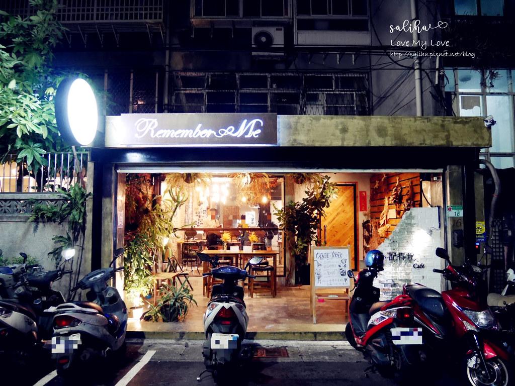 台北小巨蛋站Remember Me記得我咖啡館 (20)