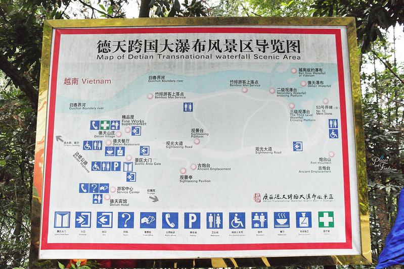 detian map
