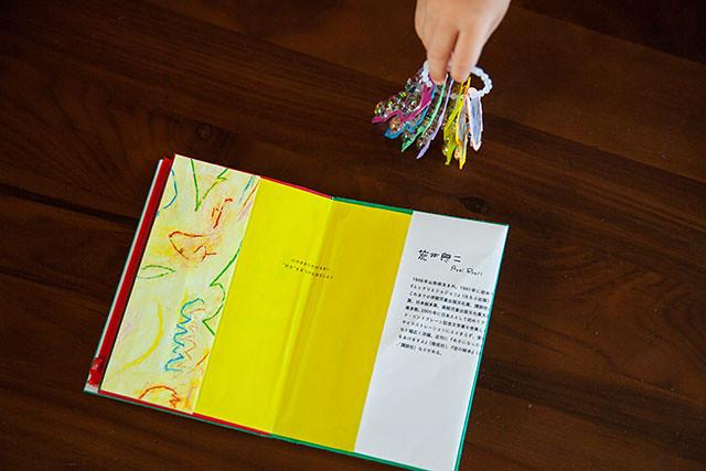 母子手帳ケース手作り2