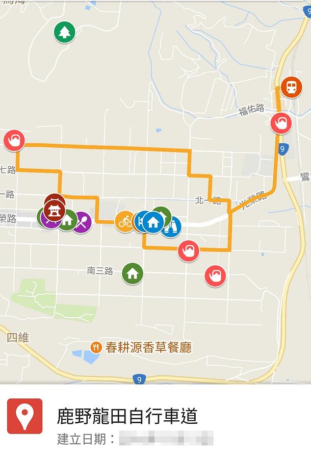 台東景點龍田自行車道A05